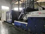 转让工厂海天650吨1300吨470吨800吨1600注塑机