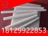 供应耐磨白色导电尼龙板 进口白色尼龙棒,cnc精雕加工