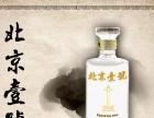 北京天坛酒业加盟 烟酒茶饮料 投资金额 1-5万元