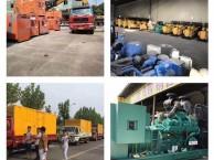 聊城柴油发电机出租价格(应急静音发电车)24小时专业租赁公司