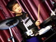架子鼓培训 儿童架子鼓 成人架子鼓 筝流行音乐教室