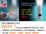 感应灯 节能照明灯具 感应LED智能照明 光控/人体感应停电应急