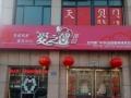 运河南湖公园沧州市光荣路 3室1厅 主卧 朝北 精装修