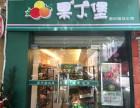 渝北新牌坊水果店转让