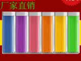 厂家直销 2600mAh唇彩充电宝批发 定制手机礼品 口红移动电