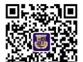 翰文公考公务员面试培训5月7日开课