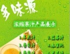浓缩果汁批发-5kg果汁饮料机价格