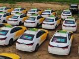 出租车广告屏全国招商加盟合作模式