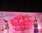 湛江暴走影音公司热烈庆祝九芝堂天马大药房开业大吉