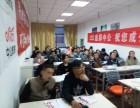 甘肃中公教育省考模考大赛二期开始啦!