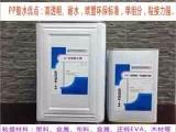 亚克力粘PP胶水透明 亚克力粘百洁布胶水 环保透明聚丙烯胶水