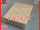 2.5kg大米真空包装袋|广东大米真空包装袋|精装大米真空袋