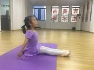长沙幼儿启蒙舞蹈培训班 岳麓区少儿中国舞培训学校 可试课