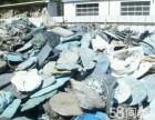 苏州回收黄铜紫铜/铁/塑料/锡钨钢/网线