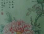 凝华文化艺术培训中心.