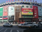 长春青古城花鱼茶交易中心