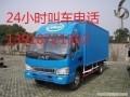 上海0.6吨1吨2吨3吨4米2厢式货车出租24小时服务