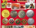 四川省内收购各种邮票小型张集邮年册