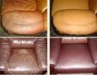 重庆北碚沙发椅子床头维修翻新