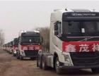 长途物流专线 宁夏-西安-广州-深圳-上海等地