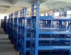 东莞库房货架重型货架金属五金货架轻中型服装家用置物