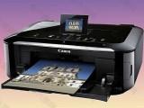 南宁金牌打印机复印机维修上门