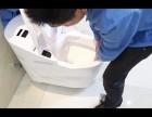杭州专业马桶洁具维修拆装