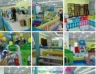 曲靖投资光腚猴室内儿童乐园 创业省心省力