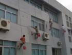 重庆南川专业洗地毯