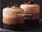 滨海推荐学习法式西点滨海推荐培训法式西点技术专业法式甜点学习