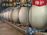 杭州中环塑料卧式储罐,26年设计生产经验服务超5000家企业