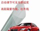 万顺智能光控隔热膜加盟 汽车美容 智能变色膜