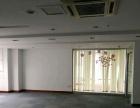 新天地写字楼 写字楼 804.8平米