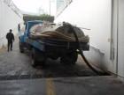 天津大港区大型抽粪车 罐车 高压清洗疏通车出租