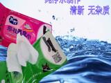 雨竹擦鞋巾  卫生纸巾类 抽取式8片装 适合生活日用批发代理加盟