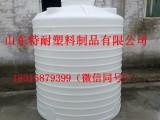 5吨塑料桶5吨PE储罐5立方减水剂储存罐