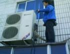钦州钦南区格力空调售后维修,上门维修电话