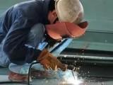 无锡焊工证培训,安监局焊工特种上岗操作证