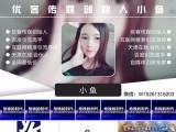 推广必看 香港新品白藜芦醇创始人小鱼教你百度引流客源