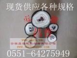 安徽昌普烟气伴热管线 取样复合管 伴热管缆