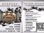 浙江台州聚合支付系统搭建开发属于自己的品牌