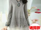 蕾丝打底衫女2014春装新款韩版修身长袖蕾丝衫中长款雪纺裙摆上衣