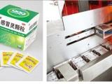 高性价颗粒袋上开盖装盒包装生产线供销-盒中袋