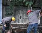 重庆化粪池清理 清掏 隔油池清洗 维修
