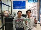 广州贤安学车报名立减 0首付分期免利息 全市覆盖训练场