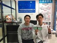 广州驾校学车快取证4980 VIP一对一45天通过率高0首付