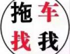 济南到广州轿车托运多少钱