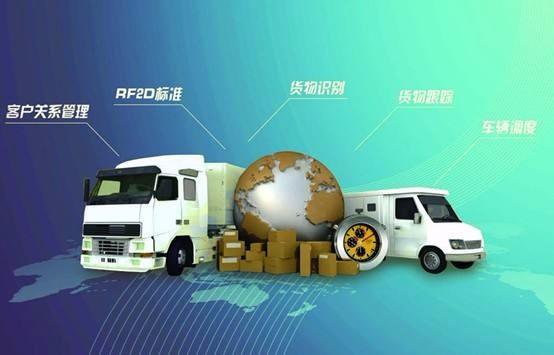 深圳香港进进口清关物流公司,国际快递空运