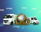 淮安货运公司物流专线长途搬家仓储打包国内长途