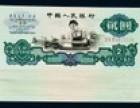 第三版人民币贰元拍卖成交实价拍卖快速成交